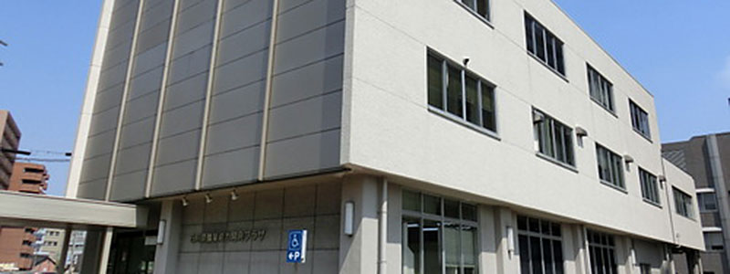 石川県職業能力開発協会について